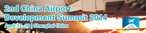 China Airport Summit